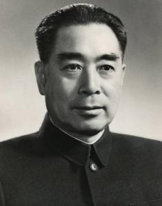 chu-an-lai